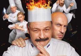 The Kitchen: Mortal Combat