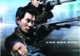 'The Sniper' - Filmplakat