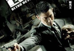 Blind Detective
