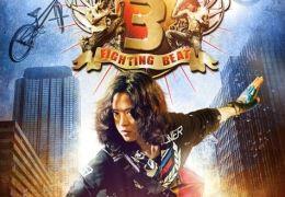 Fighting Beat 3