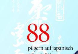 88 - Pilgern auf japanisch