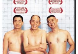 Das Badehaus - Shower