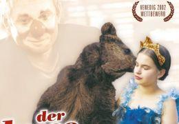 Der Kuss des Bären - Poster