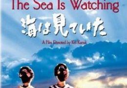 Das Meer kommt