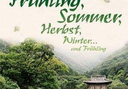 Frühling, Sommer, Herbst, Winter und ... Frühling...m GmbH