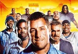 Spiel ohne Regeln  2005 Sony Pictures Releasing GmbH