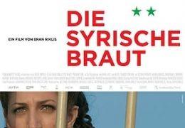Die syrische Braut  timebandits films GmbH