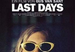Last Days  Alamode Film