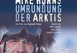 Arktos  MFA+ Filmdistribution