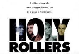 'Holy Rollers'