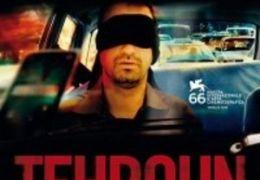 'Tehroun'