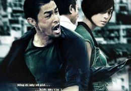 Clash (Bay Rong)