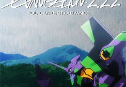 Evangelion 2.0 - DVD-Cover