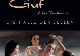 GUF Ha-Neschamot - Die Halle der Seelen