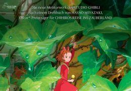 Arrietty - Hauptplakat