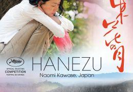Hanezu no tsuki