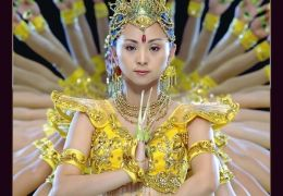 Samsara - Filmplakat