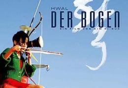 Hwal - Der Bogen  Rapid Eye Movies GmbH
